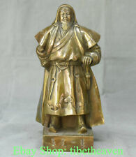 "11.4"" Old Chinese Copper Mongolian Nationality Genghis Khan Jenghiz Khan Statue"