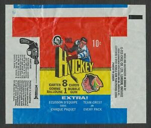 1971-72 O PEE CHEE NHL HOCKEY COMPLETE YOUR SET BUY 5 CARDS FREE SHIPPING