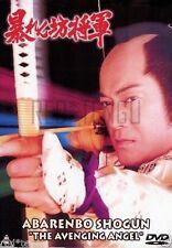 """Abarenbo Shogun - """"The Avenging Angel"""" TV Movie - 1993. Samurai Movie."""