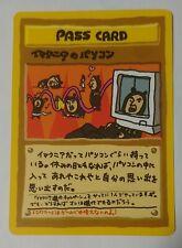Imakuni's PC Pass Card Vending Series 3 Pokemon Japanese Pocket Monsters Rare