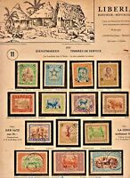 Republic of Liberia 1923 Vintage Set of 14 Official /On Service Used LH Stamps