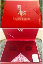 Original CGCI China Lunar Lederbox 2012 Drache Dragon FAN Round