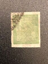 Nepal Sripech And Crossed Khukris Dull Green Imperf 4a Used Stamp Thin Paper (GS
