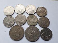 Poland Rare Zloty Polish Coins