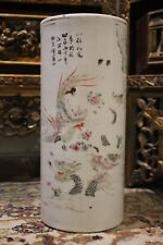Antique Chinese Porcelain Famille Rose Hat Stand