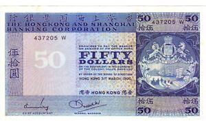 1980 Hong Kong, 50 Dollars HKSB, P-184b,VF+