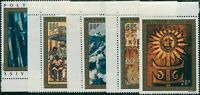 French Polynesia 1973 Sc#C100-C104,SG172-176 Paintings set MLH