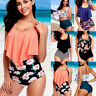 Womens Push Up Padded Bra Bikini Set High Waisted Swimsuit Bathing Suit Swimwe