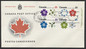 1970 #508-511 EXPO'70 Osaka FDC, Plate Block, Canada Post Replacement Cachet