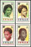 Tuvalu Children Year of the Child MNH ** (14)