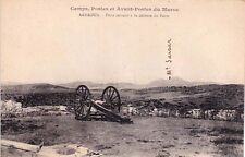 MAROC MOROCCO ARBAOUA pièce servant à la défense du poste