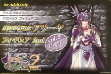 New GigaPulse GigaPulse The Princess Knight Aaliyah 2nd Vol.2 B type Clear ver