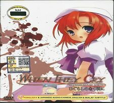DVD Higurashi When They Cry Vol. 1 – 26 End English Dubbed
