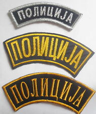 POLICE PATCH GENERAL SERBIA BOSNIA LOT 3 EMBLEM EX YUGOSLAVIA REPUBLIKA SRPSKA