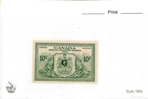 Middlesex Stamp, Canada, Back of Book, Special Delivery #E02 1950  VF, MH. cc15