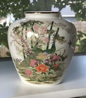 """OMC Porcelain Ginger Jar Vase Urn Gold Accents Made in Japan - 6"""" Tall Signed"""