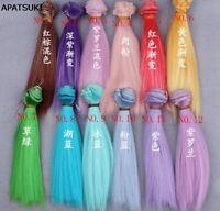 15cm*100cm Doll Wigs Hair For BJD/SD Doll Hair DIY Colorful Straight Hair Wigs