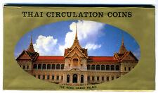 XS- THAILAND  Thai Circulating Coins SET year 2534  Royal Thai Mint  RARE