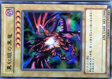 Ω YUGIOH CARTE NEUVE Ω ULTRA RARE N° DL2-050 Red Eyes Black Dragon