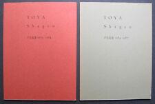 TOYA SHIGEO CATALOGUES 1979-1984 1984-1987 WOODS SATANI GALLERY JAPAN SCULPTURE