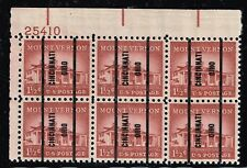 "USA STAMP #1032 – 1956 1 1/2c MNH/OG Precancel ""OIHO"" Ovpt ERROR BLK OF 6 PL#"