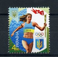 Ukraine 2016 MNH Summer Olympic Games Rio 2016 1v Set Athletics Olympics Stamps