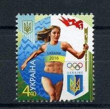 Ukraine 2016 MNH Summer Olympic Games Rio 2016 1v Set Athletics Olympics Stamps