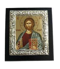 Greek Russian Orthodox Lithography Icon Ikone Christ Pantokrator  10*11.5cm
