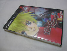 7-14 Days to USA Airmail. PS2 Tales of Destiny 2. PlayStation2 Japanese Version