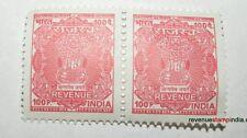 New Unused Indian 1 Rupee Revenue Stamp - 2 nos