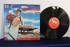 Korean Folk Songs, Taedo Records TLM 6007, Seoul Korea, Folk/World