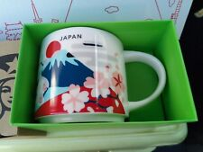 Starbucks JAPAN You Are Here YAH Collectors Mug 14oz
