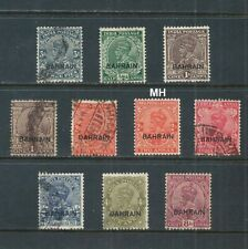 BAHRAIN _ 1933+ 'KGV INDIA' Optd. 10 _ mh-used ____(636)