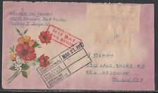 Viet Nam - Dec 8, 1979 Registered Air Mail Cover Sent to Canada