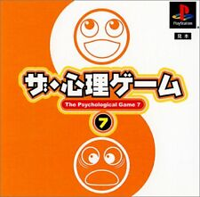 USED PS1 PS PlayStation 1 The psychological game 7 00378 JAPAN IMPORT