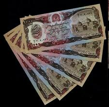 AFGHANISTAN  Lot of 5 Notes 1000 Afghanis 1979 UNC