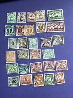 Germany, DANZIG 1922 -1924 29 Pcs Mixed Stamps, See Photos