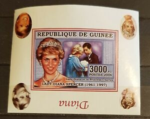 REP.DE.GUINEE LADY DIANA &PRINCE CHARLES BLOCK IMPERFORED VARIETY MNH