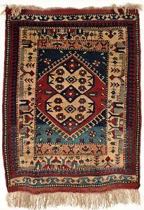 An Antique Turkish Anatolian Canakkale Bergama Rug
