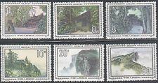 China PRC T100 #1956-1961 Mount Emei Set of 6, 11/16/1984 MNH