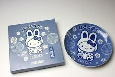 Sanrio Japan HELLO KITTY Porcelain Collector Plate Bunny Rabbit Costume in Box