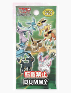 Pre-order POKEMON CARD SWORD & SHIELD BOOSTER Pack EXPANSION EEVEE HEROES🔥🇺🇸