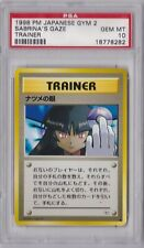 Pokemon PSA 10 Japanese Gym 2  Sabrina's Gaze  BANNED card