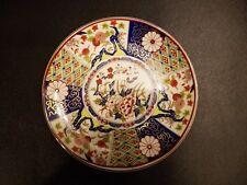 "Japan IMARI WARE Flower  pattern  Dish Plate 6 1/4"""