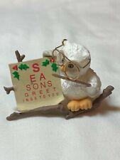 Vintage Hallmark Owl Ornament 1987