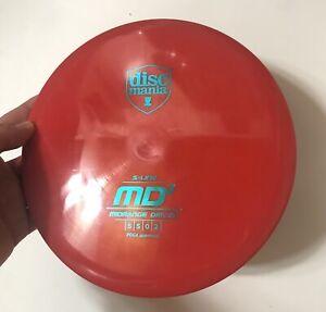 MD3 Discmania s line 180 Rare Oop Innova Star Eagle Mcmahon Midrange Red Heavy