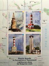 Bulgarien 2017 Block 435 Leuchttürme an der bulgarischen Schwarzmeerküste