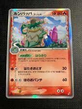 Pokemon japanese rare card holo card ludicolo 020//066 ogc tcg japan mint