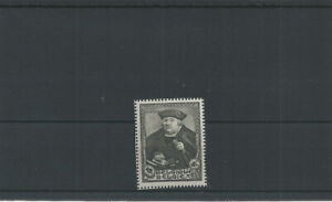 Postage Stamps Belgium 1935 - 410  Stamp exhibition Brussels MNH**