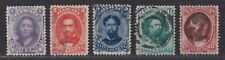 Hawaii Scott 30-34 VF Used 1864-86 Definitive Issue 5 Stamps SCV $108.50